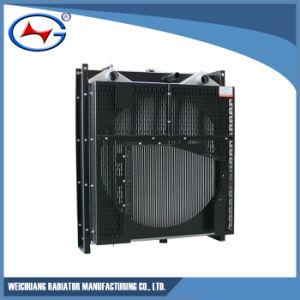 6138czld: 발전기를 위한 고품질 알루미늄 방열기