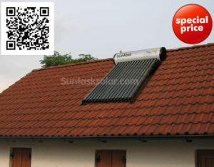 統合された加圧太陽給湯装置システム