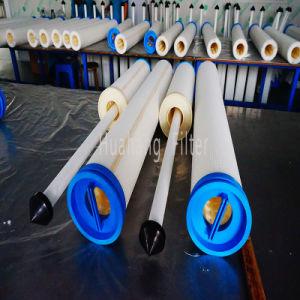 処置DLHF660UY100H13のための顧客用大きい流れ水ろ過フィルター