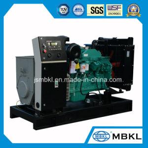 30kw/37.5kVA generatore della centrale elettrica di Dcec Cummins di 3 fasi