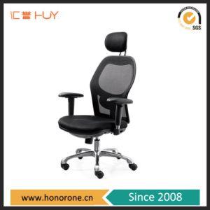 Design ergonómico de escritório cadeira alta de volta para a Arábia Saudita