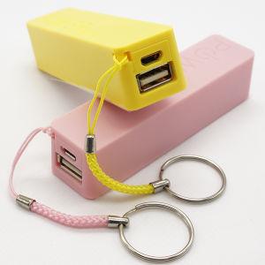 batería externa portátil 1500mAh-3000mAh para la elección! (OM-PW020)