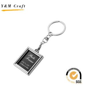 차 Logometal 베스트셀러 주문을 받아서 만들어진 열쇠 고리