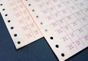 El papel de tarjeta de trabajo (033)