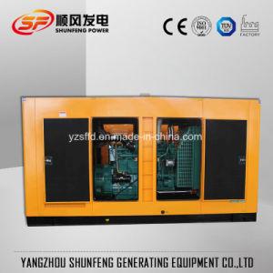 50квт Silent электрической энергии генератора с Китаем Yangdong дизельного двигателя