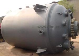 Пластмассовый реактора цена стекла реактора с насечками цена на заводе