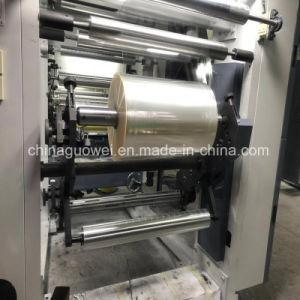 Velocidade Média controlado por computador Gravure Máquina de Impressão de Filme