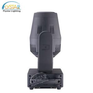 DMXのGoboライト150W LED点移動ヘッドパターンランプ
