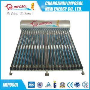 減圧された電流を通された鋼鉄コンパクトな太陽給湯装置