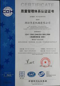 Portátil de alta eficiencia de filtración colector de polvo de la industria de la PCB