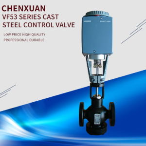 El mejor fabricante de la válvula de control eléctrico para el distrito de la unidad de intercambiador de calor