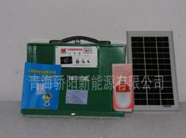 Famille d'énergie solaire (5W machine intégrée)