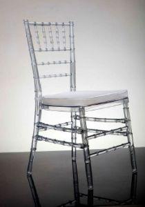 투명한 식사 의자