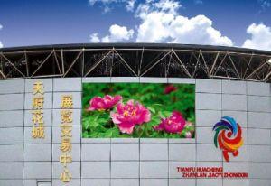 P8 LED en couleur de la publicité de plein air Panneau d'affichage
