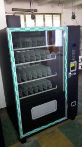 Файлы cookie автомат, Билл примечание и медали