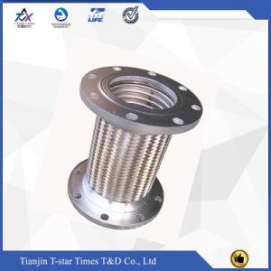 ステンレス鋼の金属の適用範囲が広いホースの波形の管の管の適用範囲が広いホース