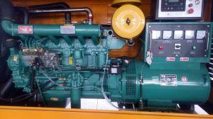 50kw Cumminsの極度の無声ディーゼル発電機か電気発電機