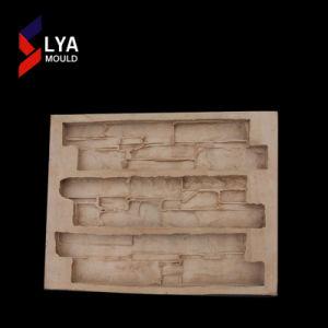障壁のタイルのブロックの装飾的な壁のための一義的な様式の石型