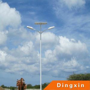二重アーム太陽街灯の/Solar LEDの街灯(DXSLD70+DXSLD20W)