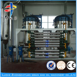 5t/D Vegetable Oil Refinery Plant