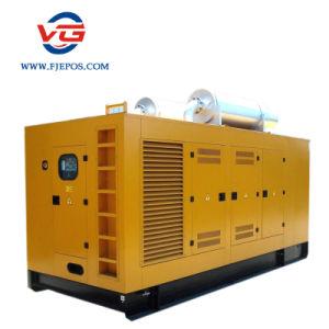 高品質の主な力100kw 125kVA無声ディーゼルGenset