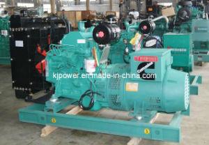 20квт дизельного двигателя Cummins генераторная установка с бесшумный корпус