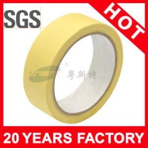 Желтая защитная лента для покраски (YST-МТ-002)
