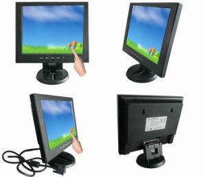 10 Inch Industrial LCD Monitor mit High Brightness