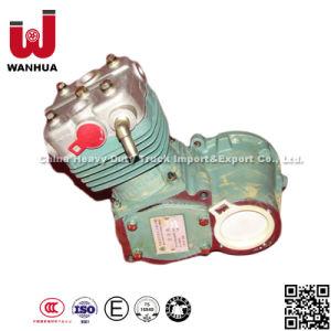 HOWO Sinotruk peças do veículo do Compressor de ar do arrefecedor de água (VG1560130070)