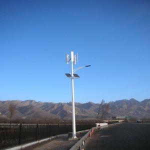 太陽電池パネルが付いている2kw 48V/96Vの縦の風車