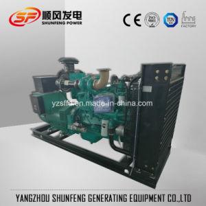 Cheap 250kVA 200kw de tipo abierto Eléctrico generador diésel Cummins