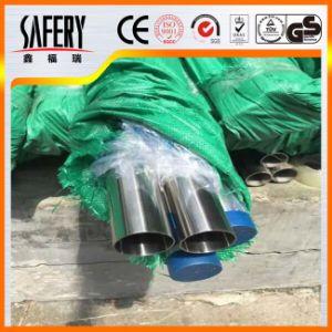 De grand diamètre tuyau en acier inoxydable sans soudure 304