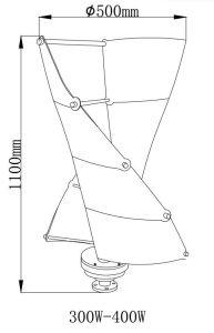 вертикальная ветротурбина оси 400W/ветросиловой генератор