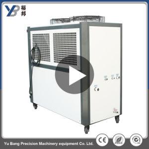 Mini 20HP Modular Screw Industrial Air Cooled Chiller製造業者