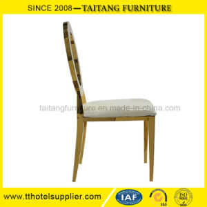 普及したデザイン現代熱い金属の椅子
