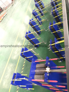 Gasketed版およびフレームの熱交換器Gphes