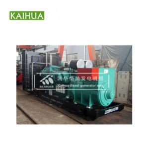 Импортированных двигателей Cummins серии 1500 квт дизельный генератор с Qsk60-G3