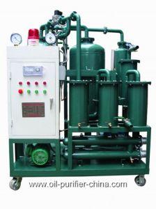 다기능 변압기 기름 정화 - ZYB