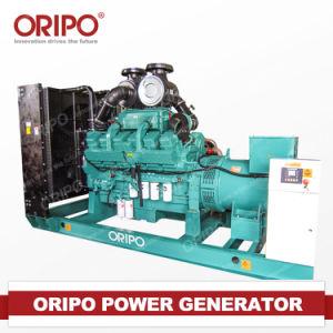 800ква дизельный двигатель Cummins генератор цена с маркировкой CE/сертификат ISO