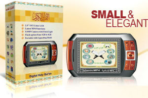 Digital Holy Quran Player with Camera (N-750)