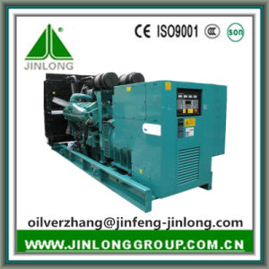L'enregistrement de gazole de type silencieux 720KW 900kVA Groupe électrogène