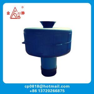 L'enrichissement de la pompe flottante pour l'oxygène et l'irrigation