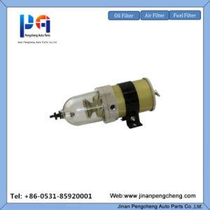 Racorの掘削機のための900fg燃料フィルター水分離器フィルター