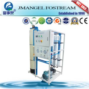 Unità superiore di desalificazione dell'acqua di mare di osmosi d'inversione della Cina