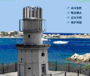 turbina di vento verticale di fuori-Griglia a tre fasi 10kw (SHJ-NEW10K)