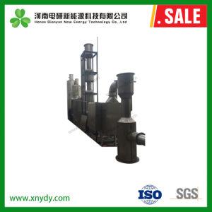 Китай Professional генератор Одноступенчатый Gasifier угля