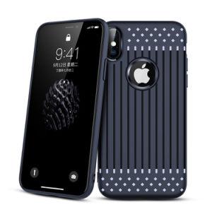 最大iPhone Xs/Xr/Xsのための卸し売り安い価格柔らかいTPUのセルまたは携帯電話の背部ケース