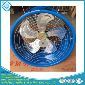 Ventilatore d'attaccatura di circolazione di aria di /Greenhouse del ventilatore di circolazione della serra