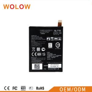 Wolow mayorista de la fábrica de la batería de móvil LG T11