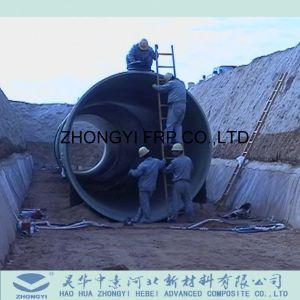 工場価格の高品質FRP GRPの管